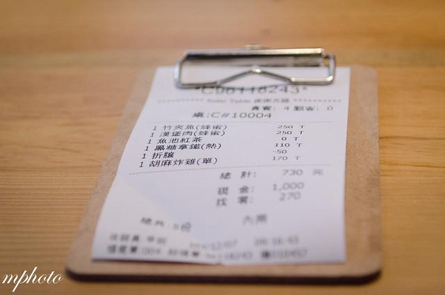 於光 Solar Table (野豬2.0) | 台中早午餐 無添加 純粹食材的簡單味道