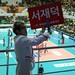 안산 상록수체육관. 한국전력 홍창화 응원단장