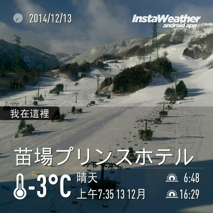 instaweather_20141213_073530