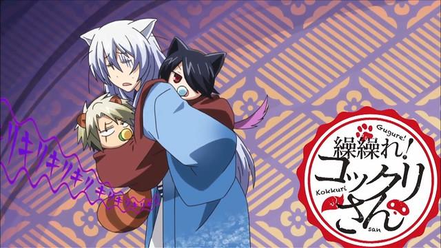 Gugure Kokkuri-san ep 11 - image 21
