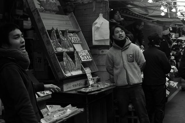 アメ横 Ameyoko street, Ueno Tokyo, 01 Jan 2015. 008