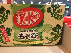 Wasabi KitKat at Narita Airport Shop