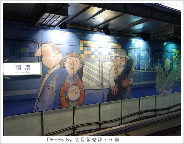【台北南港】OCT賭城嫩雞‧美式炸雞新風味‧CITYLINK(已歇業) @魚樂分享誌
