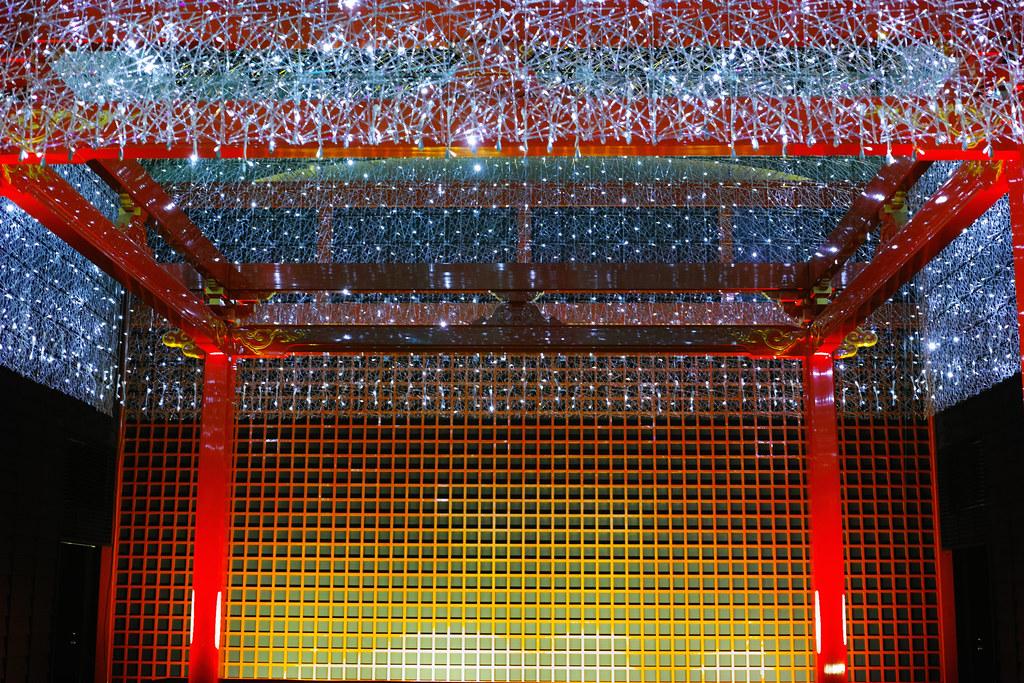 Quattro - Haneda Night