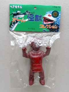 Alien Hook MIB (Bear Model)