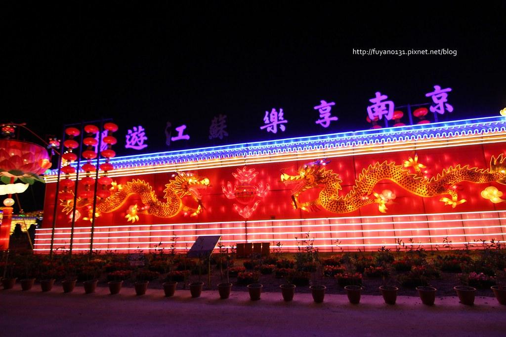 台灣燈會 (53)