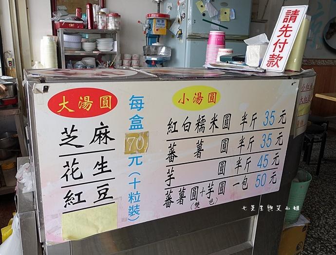 5 嘉義劉湯圓 原味饅頭屋