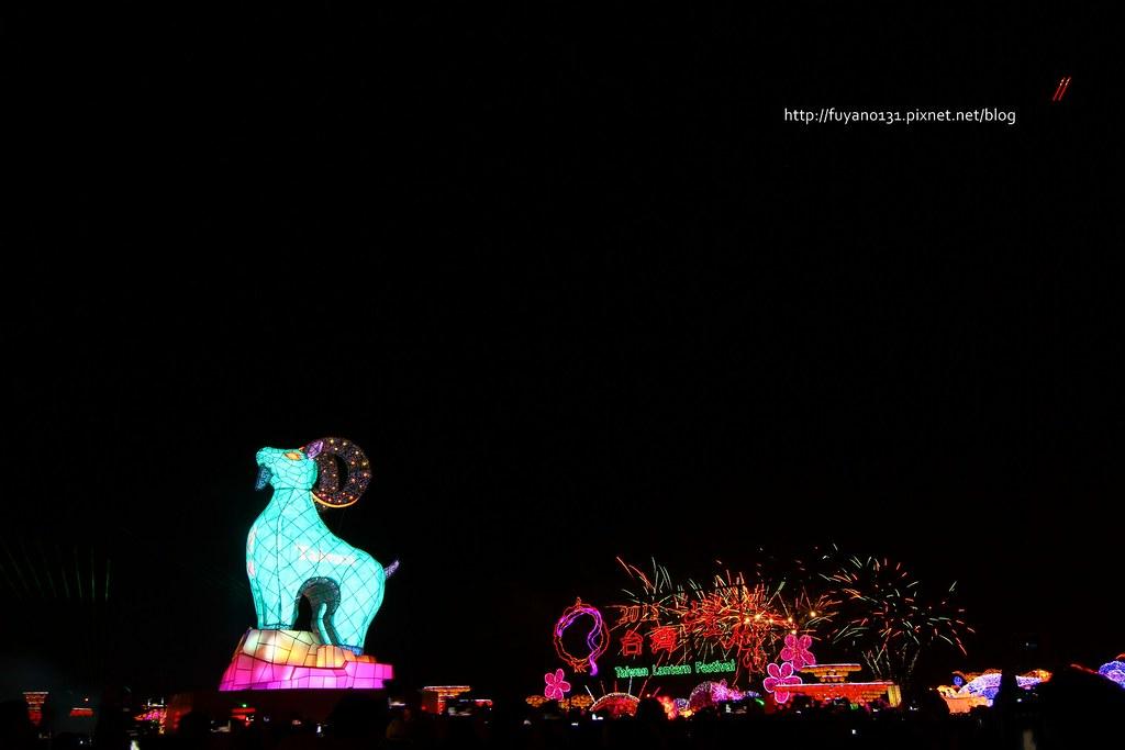 台灣燈會 (8)