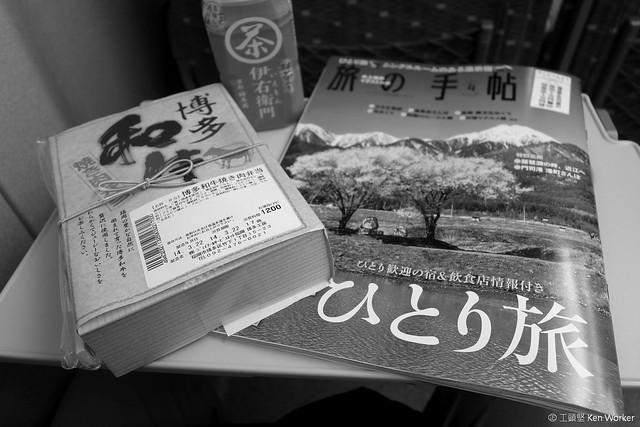 2014_all_trip_014