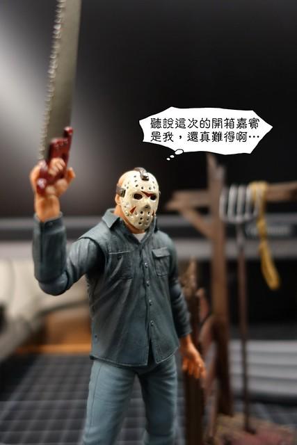 【玩具人urh28投稿】figma - Dawn of the dead(活人生吃)惡搞開箱文