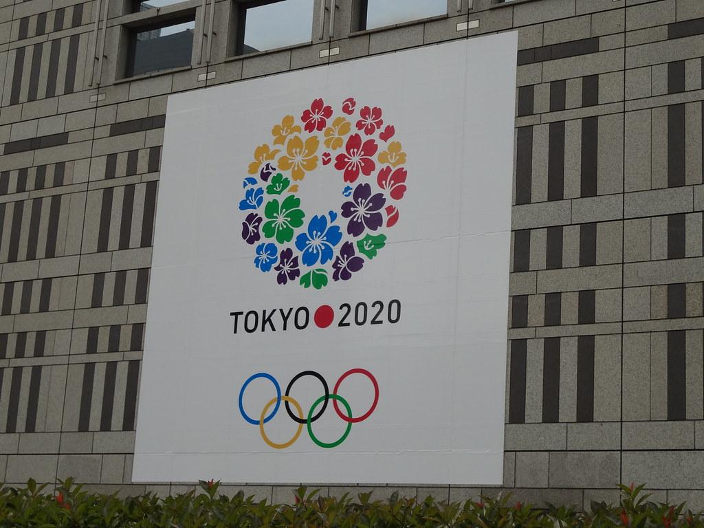 Olimpic games 2020 - Tokyo - Japan