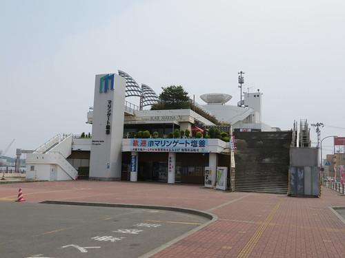 Marine Gate, Shiogama