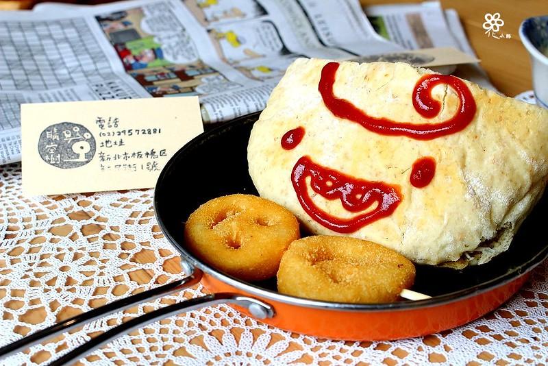 板橋早午餐晴空樹 (9)