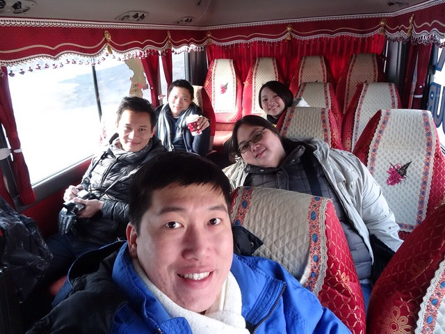 Team Kimchi 2015 Korea Trip. Phil, Ronald, Wanda, Abbie and Efren.