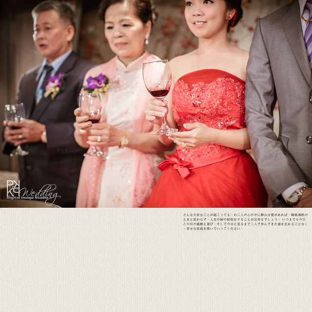 20141101PO-092