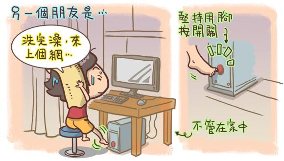搞笑kuso圖文水瓶女王3