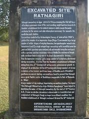 IND-OD-JJP-RTG-Ratnagiri