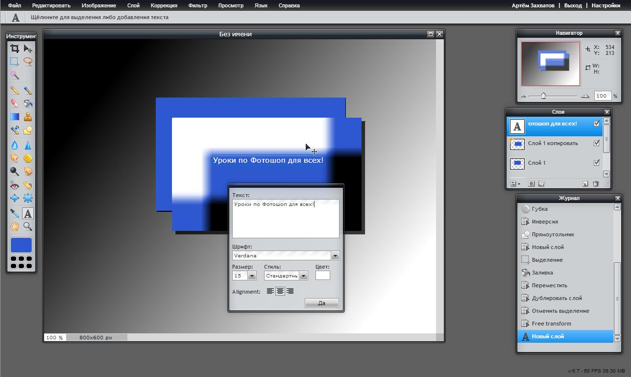 photoshop-online-09