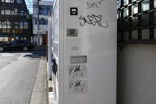 by ? Japon (Tokyo)