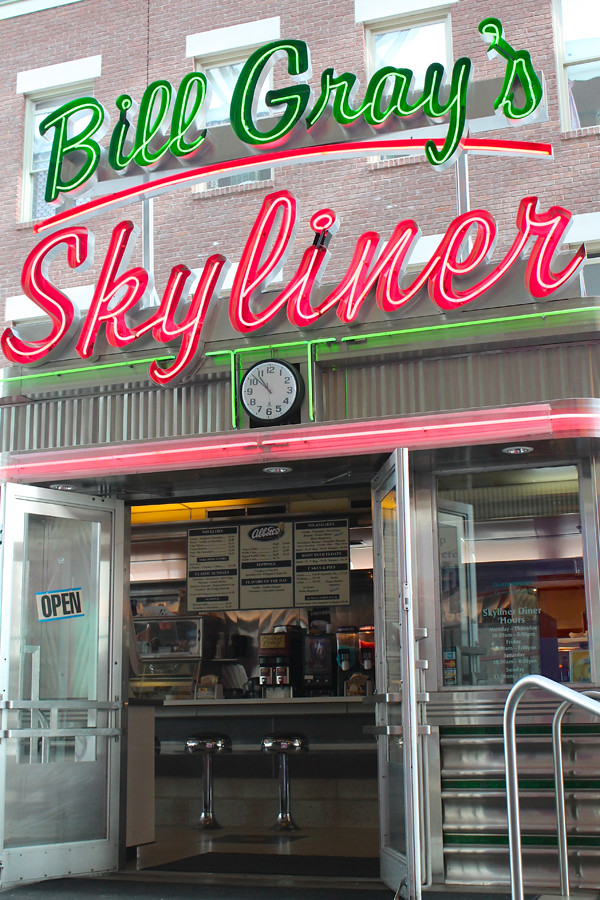 strong museum bill gray's skyliner diner