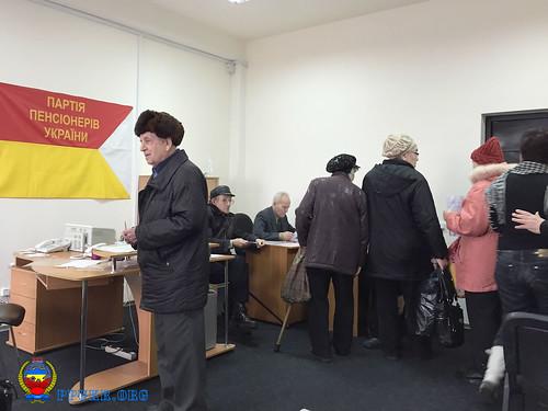 Бесплатный хлеб - членам Партии пенсионеров Украины - Запорожская областная организация (1)