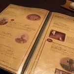 kaijyusakaba_2-14