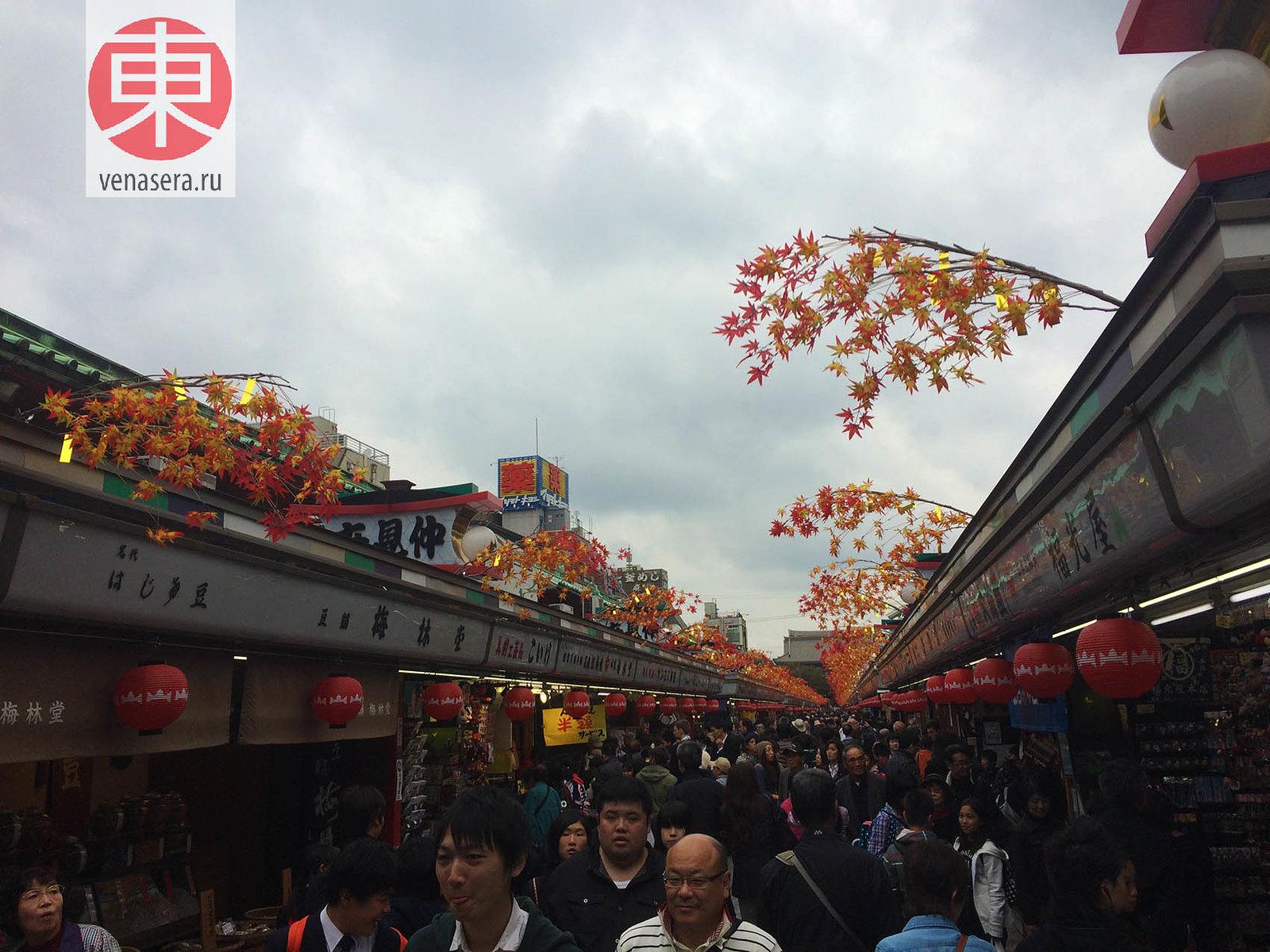 Накамисэ-дори, Район Асакуса.