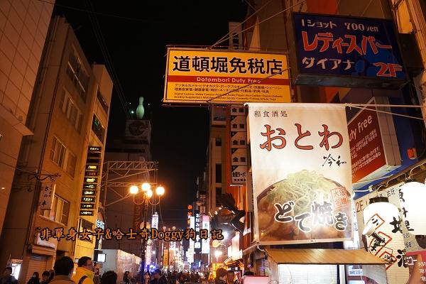 日本大阪道堀頓心齋橋027