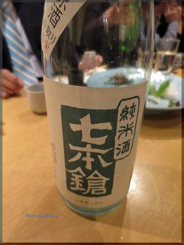 Photo:2014-12-10_T@ka.の食べ飲み歩きメモ(ブログ版)_【日本橋】蛇の市本店(鮨)鮨と酒とで堪能できる夜を過ごせます_05 By:logtaka