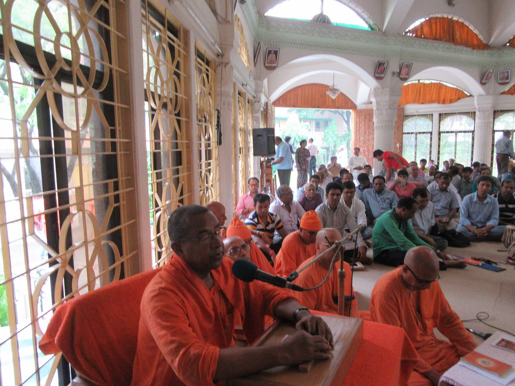 Devotees 39 Convention At Ramakrishna Math Dhaka July 2016