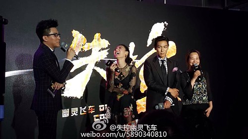 TOP - Out of Control Press Conference - 14jun2016 - 5697928291 - 103
