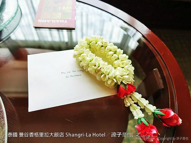 泰國 曼谷香格里拉大飯店 Shangri-La Hotel 4