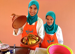 Amal Women's Training Center & Moroccan Restaurant