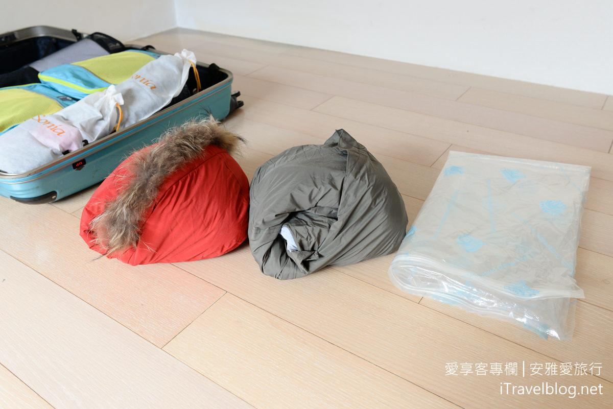 出國行李打包術 15