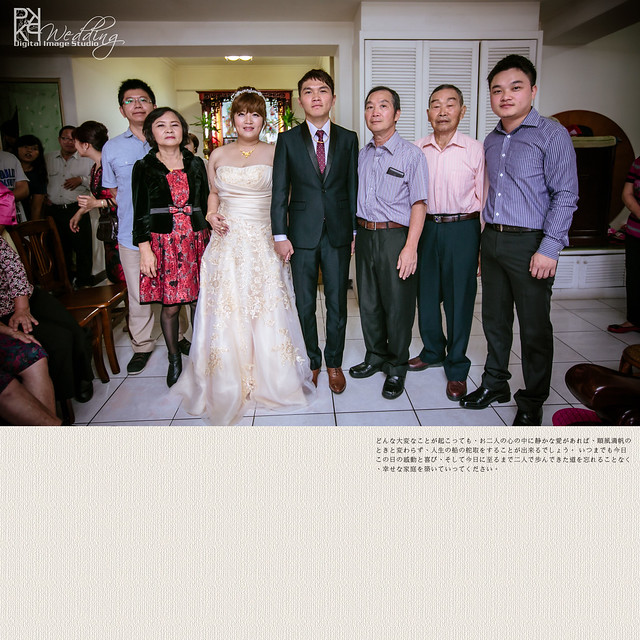 20141026PO-038