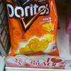 Valentine Doritos.