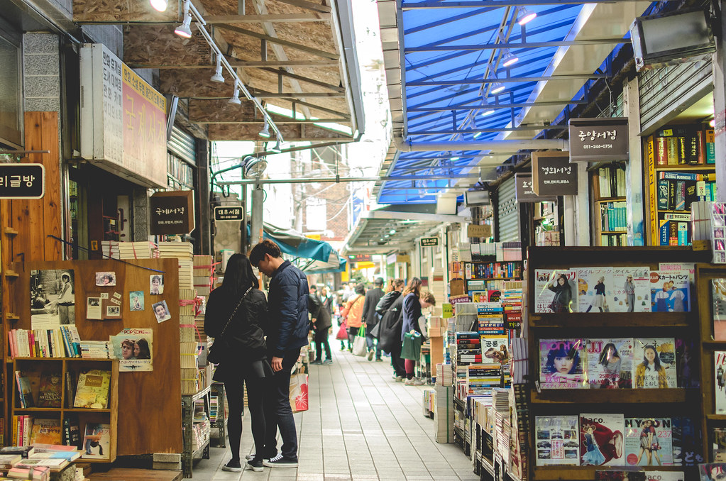 Bosu-dong Bookstreet couple