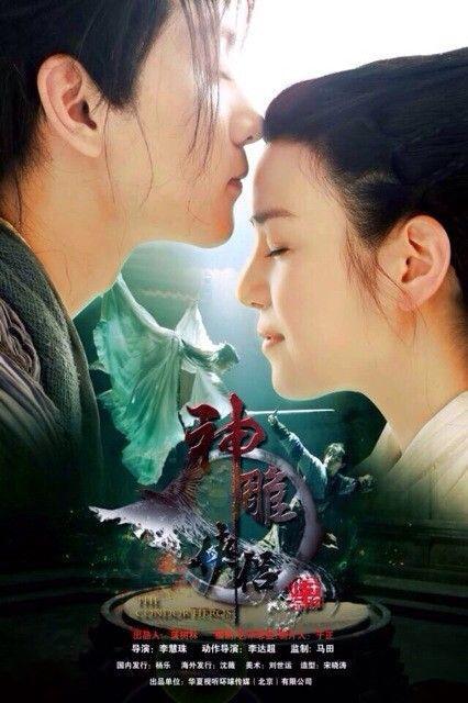 Phim Tân Thần Điêu Đại Hiệp 2014 - The Condor Heros 2014