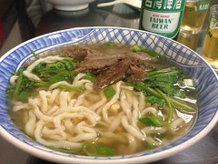 bakmi(0.0), chow mein(0.0), noodle(1.0), bãºn bã² huế(1.0), mi rebus(1.0), lamian(1.0), okinawa soba(1.0), noodle soup(1.0), kuy teav(1.0), janchi guksu(1.0), kalguksu(1.0), pho(1.0), food(1.0), beef noodle soup(1.0), dish(1.0), chinese noodles(1.0), soup(1.0), cuisine(1.0), udon(1.0),