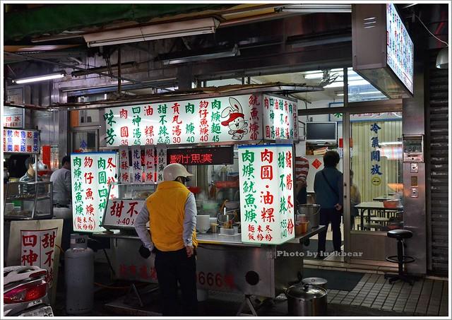 味芳肉圓萬華美食復興商圈002-DSC_2141