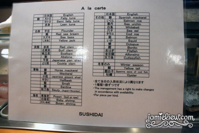 sushidai menu