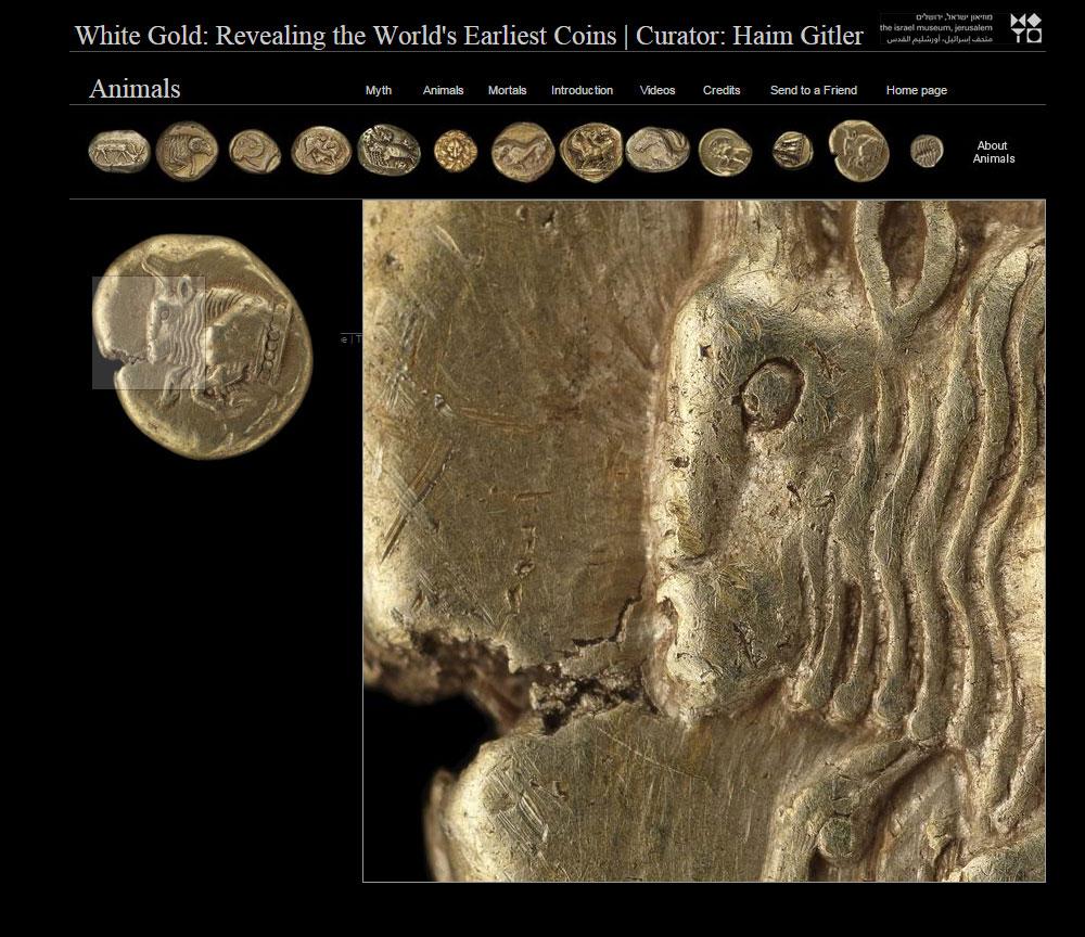 זהב לבן, מוזאון ישראל, 2012. עיצוב: חיה שפר