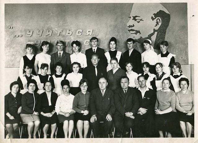 общество школа24 выпуск 1975 год комсомольск на амуре ребенок заметно вырос
