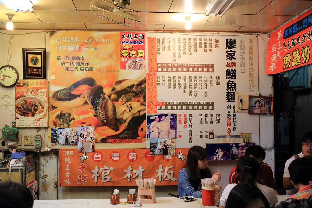 20150222-4台南-老牌鱔魚麵、棺材板 (5)