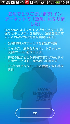 Freedome Activation