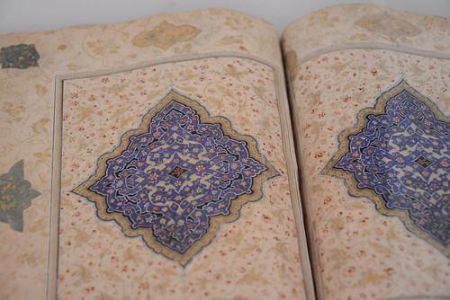 美しいアラビアの本