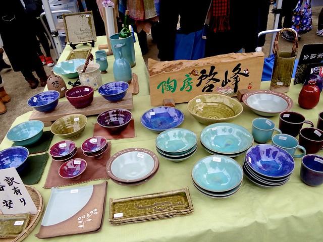 Chionji Flea Market 25