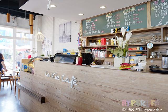 Vie,下午茶,北屯,台中,咖啡店,咖啡廳,大坑,大坑附近,推薦餐廳,日漫咖啡,日漫咖啡La,早午餐,義式餐廳,複合式餐廳,西式甜點,雜貨,鬆餅,麵包 @強生與小吠的Hyper人蔘~