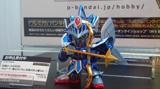 Gunpla-Expo-2015-Nagoya_07