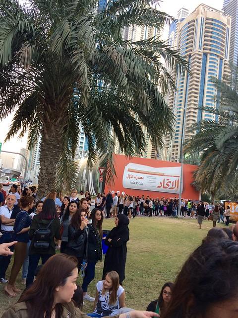 Ed Sheeran in Dubai, 5 Mar 2015